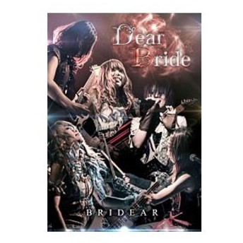 DVD/Dear Bride