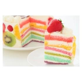 スペシャルレインボーケーキ 5号サイズ 直径15cm_6401