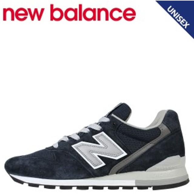 26669476db89a ニューバランス new balance 996 スニーカー メンズ レディース Dワイズ MADE IN USA ネイビー M996NAV 6/