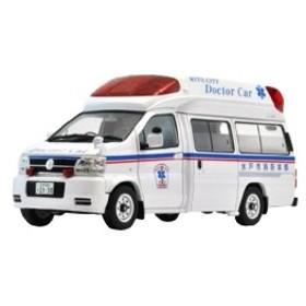 トミカリミテッドヴィンテージ LV-N43-01b パラメディック ドクターカー (水戸市) 完成品