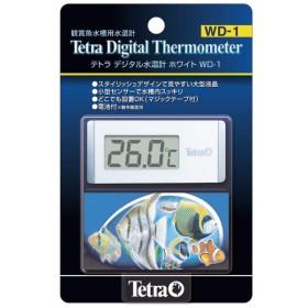 テトラ デジタル水温計ホワイト WD 1