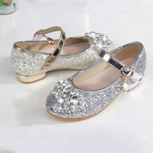 df24fafb4ac9a キッズ フォーマルシューズ シューズ フォーマル 靴 女の子 子供 靴 キラキラ シルバー ピアノ発表会 靴 女の子