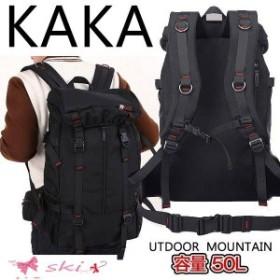 登山リュックサック バックパック リュック アウトドア 大容量 デイパッ メンズ バッグ KAKA2060 おしゃれハイキング 人気 旅行 スポーツ