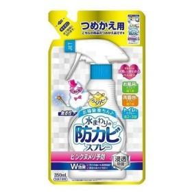 アース製薬 らくハピ水まわりの防カビスプレー無香性かえ 代引不可