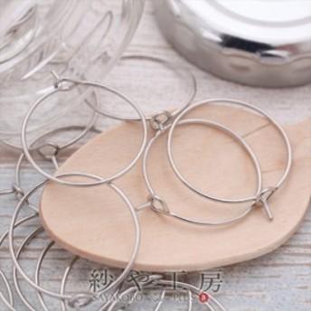 ワイヤーフープピアス ラウンド(約20mm)約10ペア(20ヶ) シルバー サークル ワイヤーピアスパーツ ピアス金具 副資材 手芸材料 部品