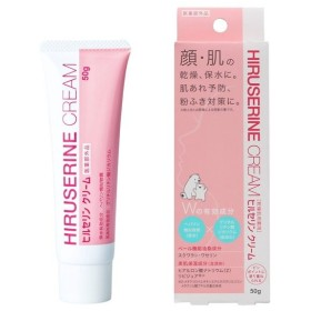 【医薬部外品】コジット ヒルセリンクリーム 50g