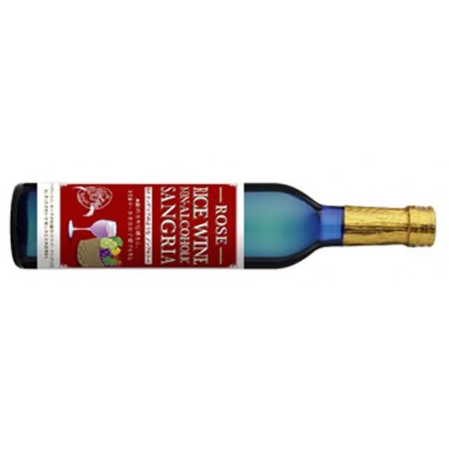 ライスワイン ノンアルコール サングリア -ロゼ-