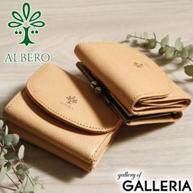 f71f37cfea66 P10倍+レビューで5倍】アルベロ 財布 ALBERO がま口三つ折り財布 財布 三 ...