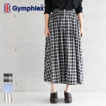 (SALE) ジムフレックス Gymphlex ギャザースカート #J-1360 綿 コットン ロング丈 ストライプ レディース 夏 (2019SS)