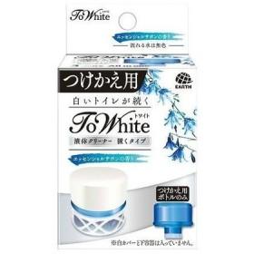 アース製薬 トワイト液体かえエッセンシャルサボンの香り 代引不可