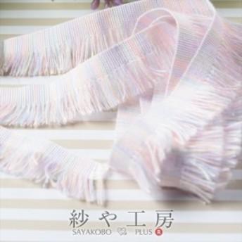 フリンジレース 幅約18mm パステルカラー 約100cm 1m テープ リボン タッセル 手芸材料 裁縫 アクセサリーパーツ ハンドメイド 服飾