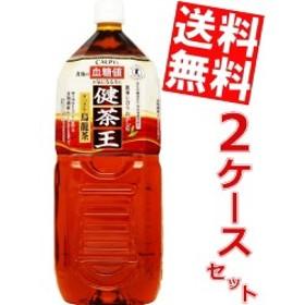 【送料無料】カルピス『健茶王』すっきり烏龍茶2LPET 12本(6本×2ケース)[のしOK]big_dr