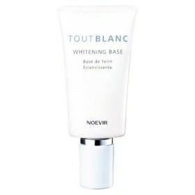 ノエビア トゥブラン 薬用ホワイトニングベース 30g