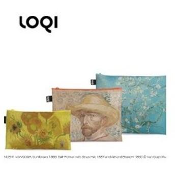 LOQI/ローキー ジップポーチ■3サイズセット【ヴァン・ゴッホ/ZP.MU.VM 】