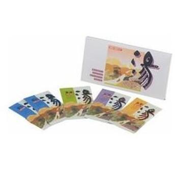 HOKURIKU KASEI/北陸化成 薬用入浴剤 湯(5包)