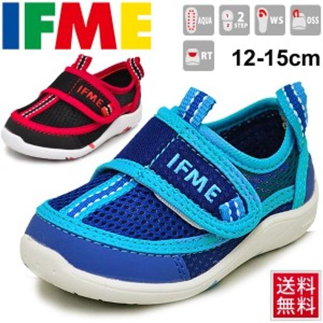 abdb28646 ベビー ウォーターシューズ 男の子 女の子 子ども イフミー IFME 子供靴 12.0-15.0cm アクアシューズ