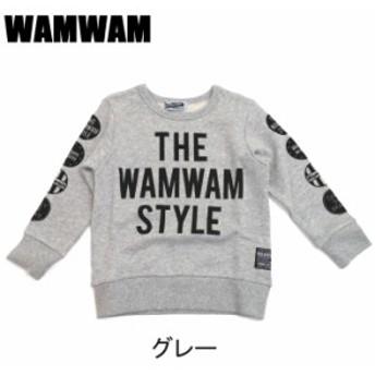 WAMWAM ワムワム 男の子 英字ロゴ 裏毛トレーナー グレー 100~140センチ