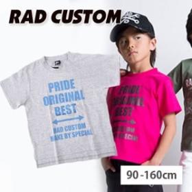c59834ac11644 送料無料即納子供ワイシャツ  綿素材 肌に優しい 子供半袖フォーマル ...
