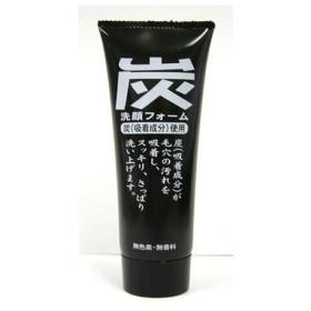 ジュン・コスメティック 炭洗顔フォ-ム 代引不可
