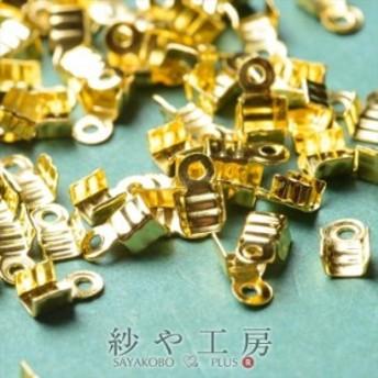 エンドパーツ デザインカシメ(約3mm)約100個 ゴールド カツラ ヒモ留め金具 エンド金具 副資材 手芸材料 手作り雑貨 素材 部品 小物