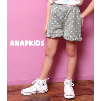 【セール開催中】ANAP KIDS(キッズ)ロゴ×ドット柄フリルパンツ