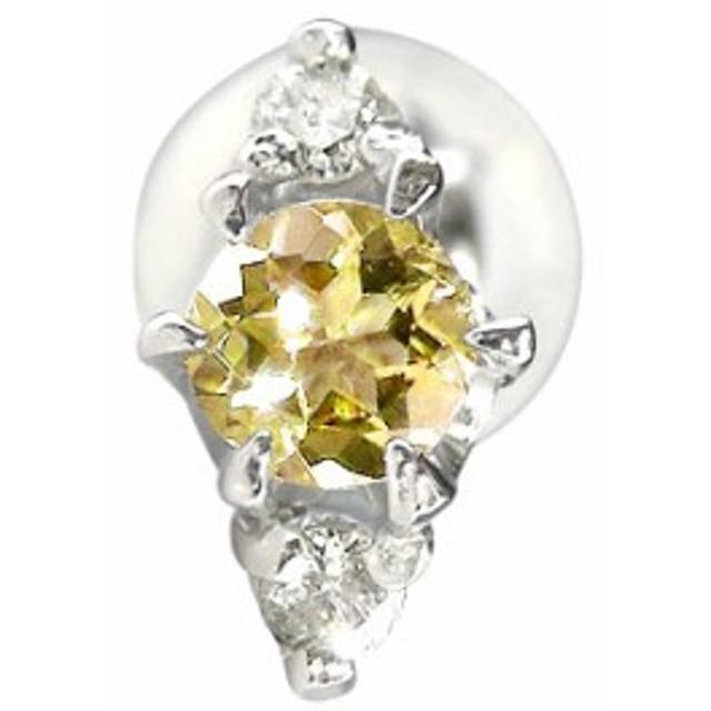 6e594a1bea2126 18金ピアス メンズ 片耳ピアスシトリンピアスホワイトゴールドk18ダイヤモンドダイヤ 男性用 宝石