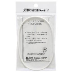 OSK ホルダー・アクセサリー ホワイト ランチボックスDON-1、DON-2 用 090851