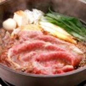 【おとりよせ】 国産黒毛和牛前バラすき焼き用 300g/600g
