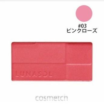 【1点までメール便選択可】 ルナソル・カラーリングシアーチークス レフィル #03 ピンクローズ (チーク・頬紅)