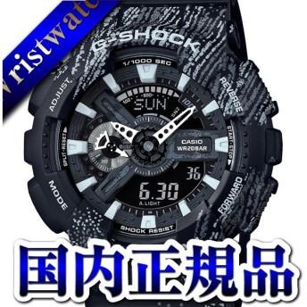 GA-110TX-1AJF CASIO カシオ G-SHOCK ジーショック Gショック ミストテクスチャー アナログ ブラック 黒 メンズ 腕時計 送料無料 国内正規品
