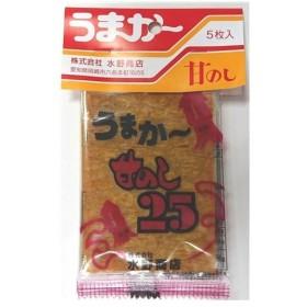 旭洋 甘のしノート 5枚