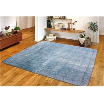 送料無料 ラビットファー風 ラグマット/絨毯 【185cm×185cm ネイビー】 正方形 ホットカーペット 床暖房対応 『フロスト』【代引不可】