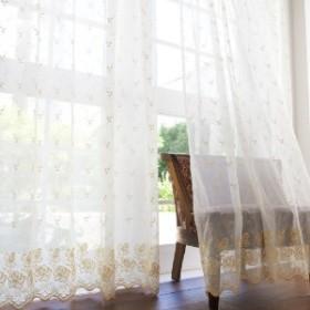 【まとめ買いでお得】トルコ刺繍レースカーテン
