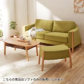 柔らかなフォルムのソファー(1人掛け/3人掛け)