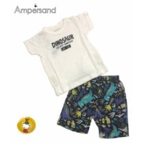 ampersand【アンパサンド】Boys恐竜パジャマ 半袖・ハーフパンツ(80cm-140cm)