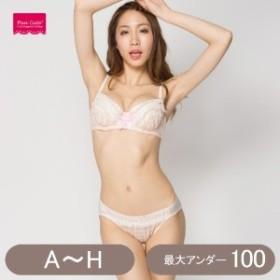 【大きいサイズ(H100まで)展開】チェックブラジャー&ショーツ