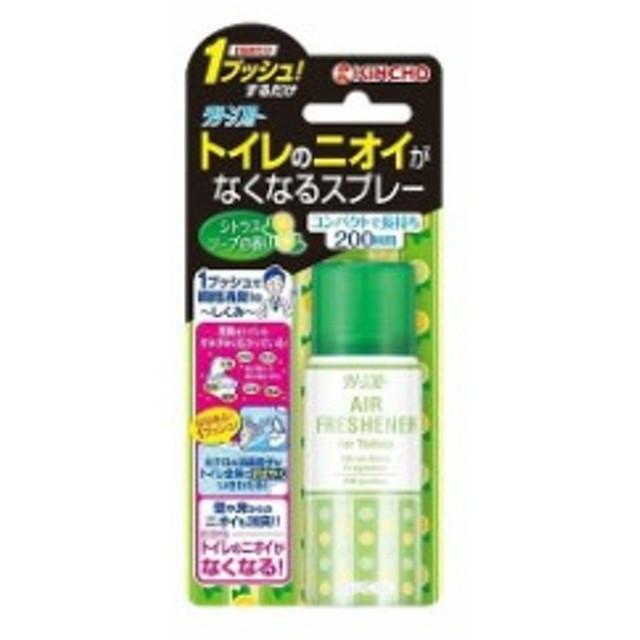 大日本除虫菊 クリーンフロートイレのニオイがなくなるスプレー200回用シトラスソープの香り(代引不可)