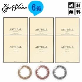 【メール便送料無料】アーティラル(ARTIRAL) UV MOIST 6箱セット(1箱30枚入り/カラコン)【代引不可】