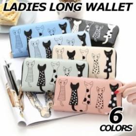長財布 レディース ロングウォレット カードケース 猫 柄 小銭入れ 定期入れ 収納 大容量 PUレザー 可愛い おしゃれ