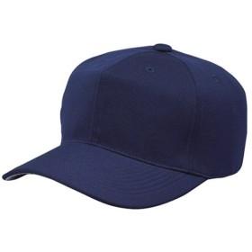 [SSK]エスエスケイ角ツバ6方型ベースボールキャップ(BC062)(70)ネイビー[取寄商品]