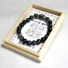 ブレス 黒縞めのう・天眼石(8mm)
