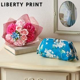 【日比谷花壇】母の日 リバティプリント「ワイヤーポーチ」と花束のセット