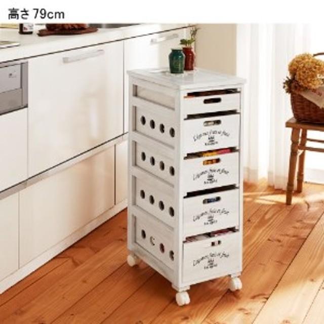 デザイン桐のキッチンワゴン