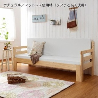 天然木のすのこソファベッド