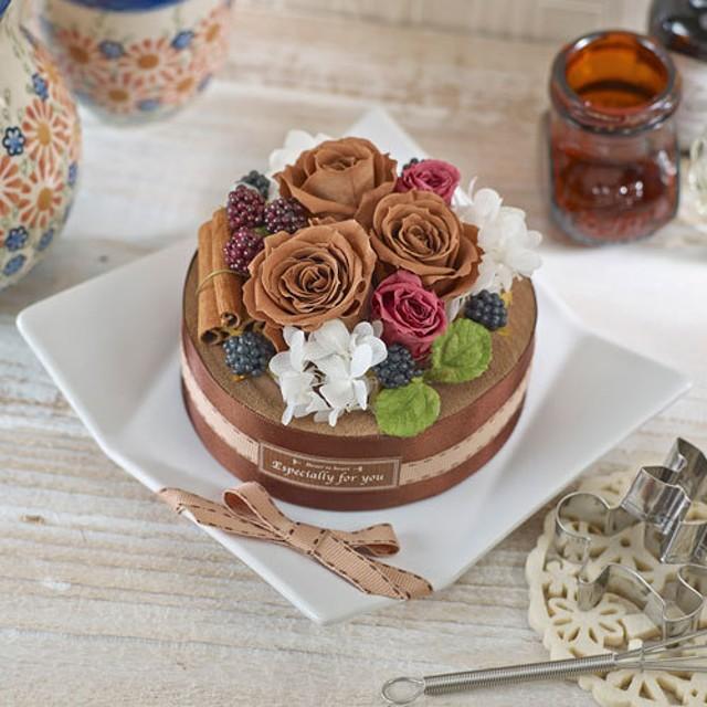 【日比谷花壇】プリザーブド&アーティフィシャルアレンジメント「フラワーケーキショコラ」