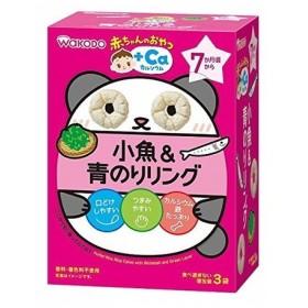 和光堂 赤ちゃんのおやつ+Ca 小魚&青のりリング 4g×3袋