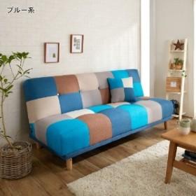 パッチワークソファーベッド