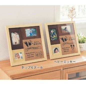 木製フレームのメモリアルお仕立券【ベビーの誕生記念に】