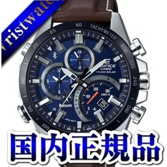 EQB-501XBL-2AJF EDIFICE エディフィス CASIO カシオ タイムトラベラー スマートフォンリンク メンズ 腕時計 国内正規品 送料無料