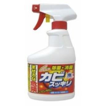 ロケット石鹸 カビスッキリハーブスプレー(代引不可)